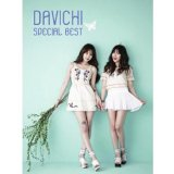 Miscellaneous Lyrics Davichi