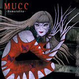Hōmura Uta Lyrics Mucc