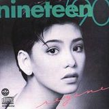 Nineteen 90 Lyrics Regine Velasquez