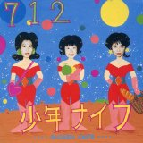 712 Lyrics Shonen Knife