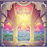 Technicians of the Sacred Lyrics Ozric Tentacles