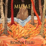 Musae Lyrics Roman Filiu