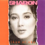 Ikaw At Ako Lyrics Sharon Cuneta