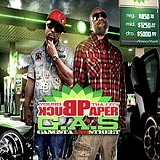 G.a.S - Gangsta and Street (Mixtape) Lyrics Young Buck & Tha City Paper