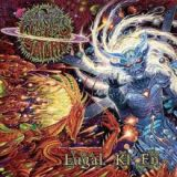 Lugal Ki En Lyrics Rings Of Saturn