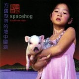 Chinese Lyrics Spacehog