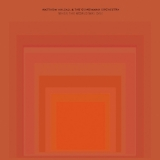 When The World Was One Lyrics Matthew Halsall & The Gondwana Orchestra