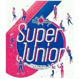 SPY (Repackage) Lyrics Super Junior
