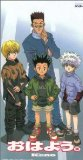 Hunter X Hunter Lyrics Keno