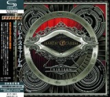 Thirteen Lyrics Harem Scarem