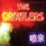 Chinese Fountain Lyrics The Growlers