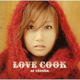 Love Cook Lyrics Ai Otsuka