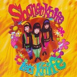 Lets Knife Lyrics Shonen Knife