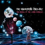 The Dream Of The Magic Jongleur Lyrics The Psychedelic Ensemble