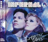 Miscellaneous Lyrics Infernal