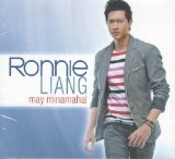 May Minamahal Lyrics Ronnie Liang