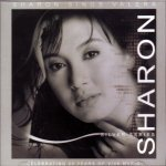 Sharon Sings Valera Lyrics Sharon Cuneta