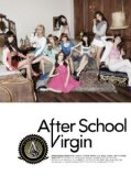 Virgin Lyrics After School