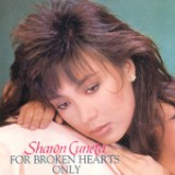 For Broken Hearts Only Lyrics Sharon Cuneta