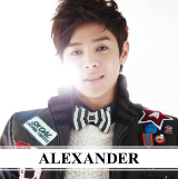 I Just (Single) Lyrics Alexander Lee Eusebio