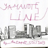 Yamanote Line - EP Lyrics The Paper Scissors