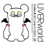 Timeless Lyrics Uverworld
