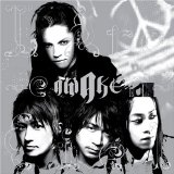 Awake Lyrics L'arc-En-Ciel
