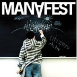 Citizens Activ Lyrics Manafest