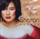 All I Ever Want Lyrics Sharon Cuneta