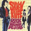 Rock Animals Lyrics Shonen Knife