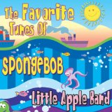 sponge bob theme tune Lyrics Sponge Bob Square Pants