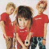 Wallaby Lyrics Hysteric Blue