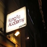 Dirty Honey Lyrics Kung Fu Academy