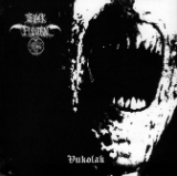 Vukolak Lyrics Black Funeral (USA)