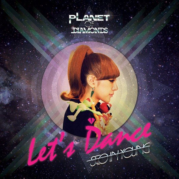 Let's Dance Lyrics Seo In Young