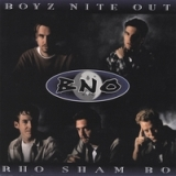 Rho Sham Bo Lyrics Boyz Nite Out