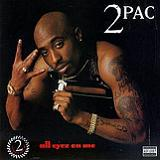 All Eyez On Me Lyrics Tupac