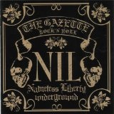 NIL Lyrics Gazette
