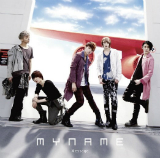 Message Lyrics MYNAME