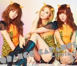 LIPSTICK / Love song of the Lamb Lyrics Orange Caramel