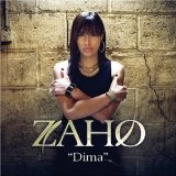 Dima Lyrics Zaho