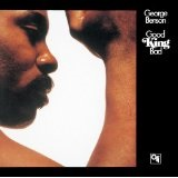 Good King Bad Lyrics George Benson