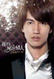 Miscellaneous Lyrics Jerry Yan