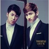 Cacth me if you wanna Lyrics TVXQ