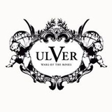 Wars Of The Roses Lyrics Ulver