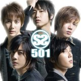 Miscellaneous Lyrics Ss501