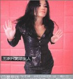 Miscellaneous Lyrics Faye Wong