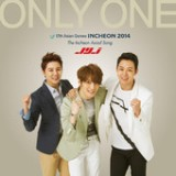 Only One (The Incheon Asiad Song) - Single Lyrics JYJ