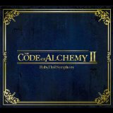 THE CODE OF ALCHEMY II Lyrics BabyDollSymphony