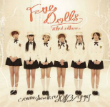 First Love (EP) Lyrics 5dolls